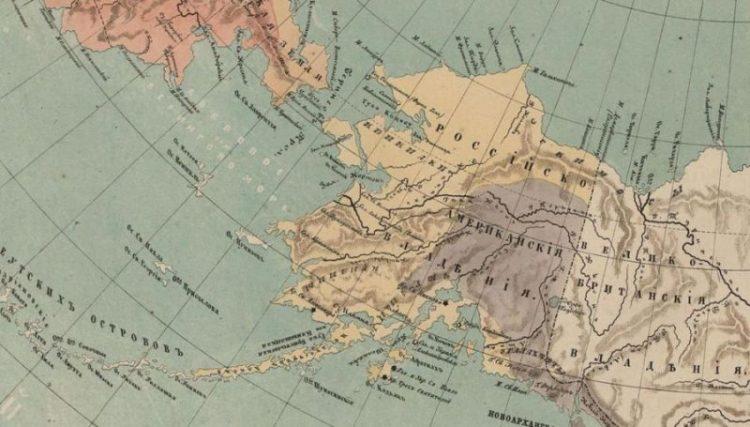 Почему и за сколько Россия продала Аляску Америке