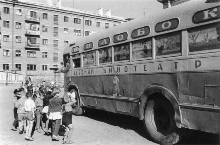 1967 СССР Алтайский край Рубцовск Детский кинотеатр Колобок приехал